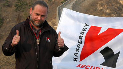 Касперский попал в список «мыслителей года»