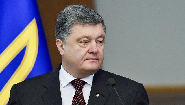 """Порошенко сравнил отмену виз ЕС с отходом Украины """"от Российской империи"""""""