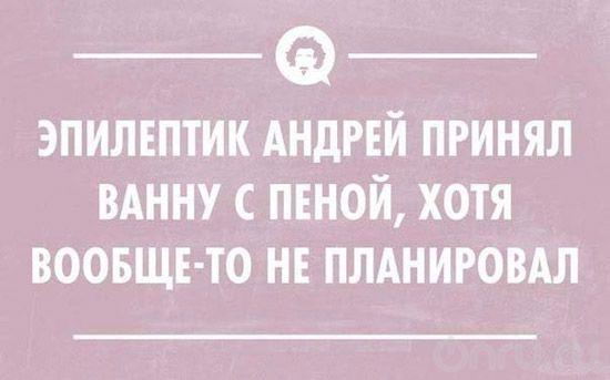 http://cdn.fishki.net/upload/post/201407/04/1282881/3_9h3wmu.jpg