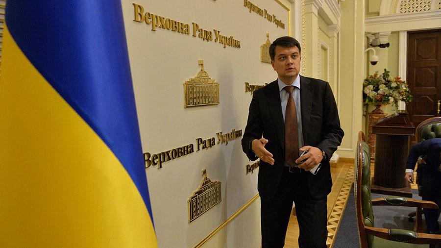 Языковой раскол: в Верховной раде Украины произошел конфликт из-за русского языка