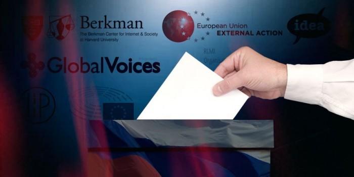 Программирование протестов: как западные медиапроекты готовятся к выборам-2018 в России