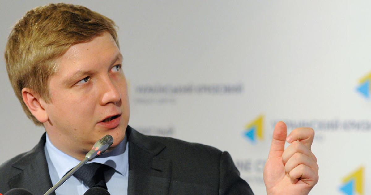 """Цену и условия определим сами. Киев сделал Москве новое """"одолжение"""" по газу"""