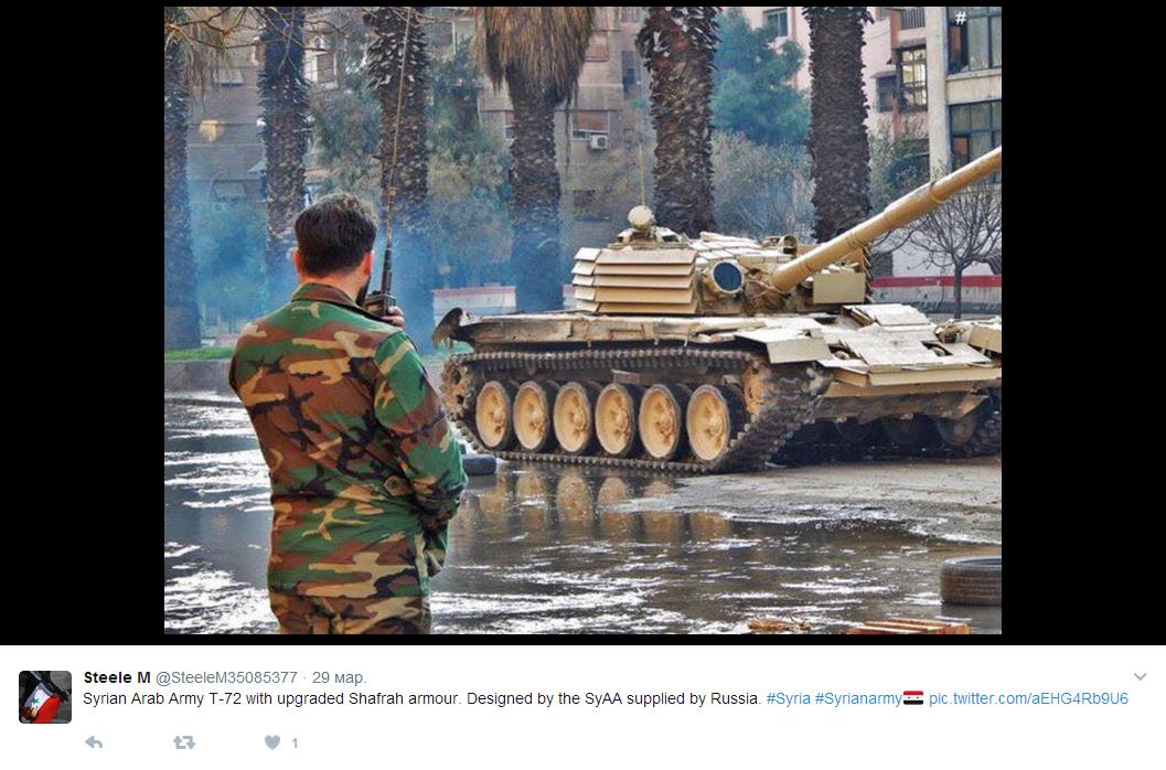 Сирийские Т-72 прикрыли прорыв бойцов Асада в Аль-Кабунском котле