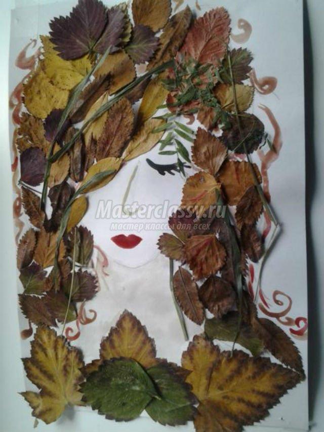 Аппликация из листьев «Портрет осени»
