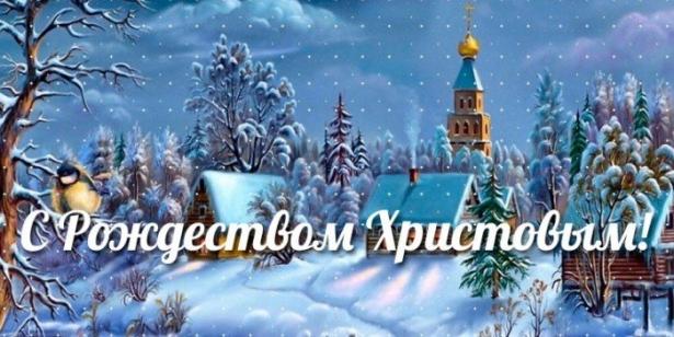 традиции рождества 2019