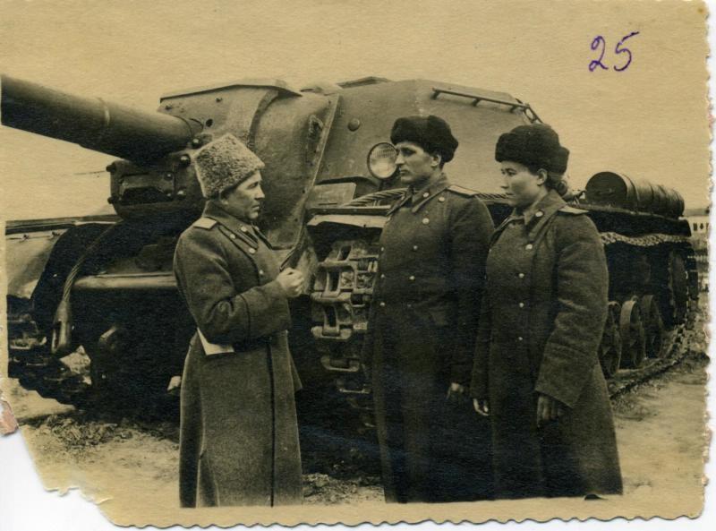 Генерал Казаков А.И. и супруги Бойко. ВОВ 1941-1945, Женщины на войне, танк, танкисты.