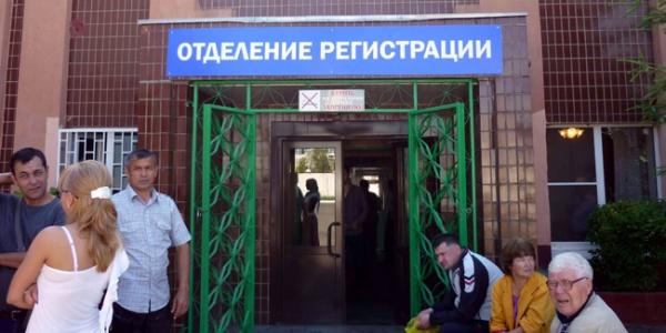 В Крыму началась регистрация автомобилей