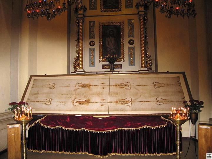 Копию Туринской плащаницы, привезенную из Италии, подарят столичному храму священномученика Климента