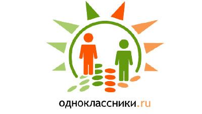 «Одноклассники» запретили де…