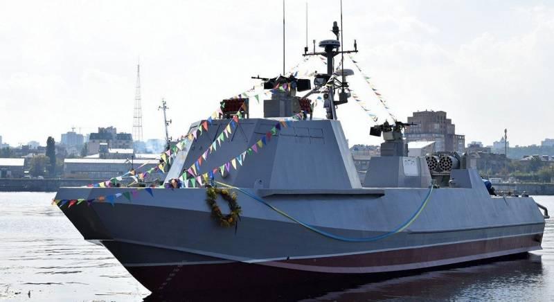 МО Украины направит в Азовское море два десантных катера