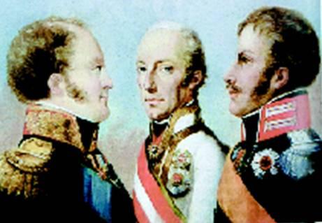 26 сентября 1815 г. 197 лет назад в Париже Австрия, Пруссия и Россия заключили Священный союз