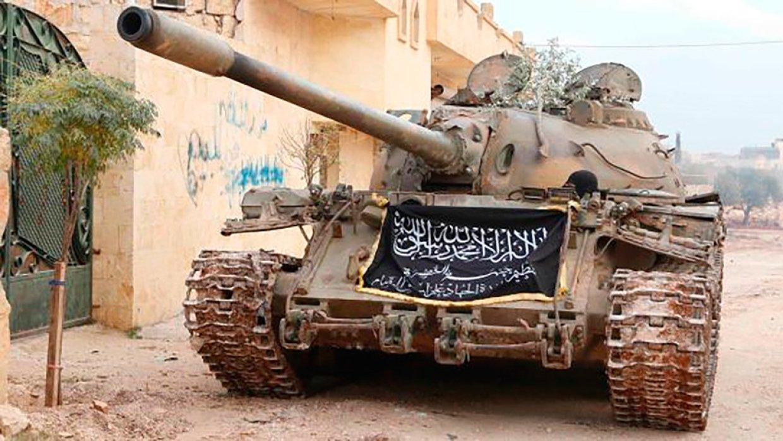 Последние новости Сирии. Сегодня 13 января 2019