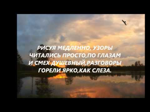 ОСЕНЬ,КАК ОСЕНЬ..wmv