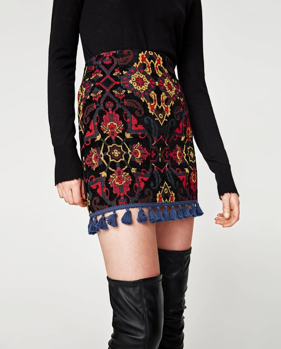 С чем носить нарядную юбку каждый день