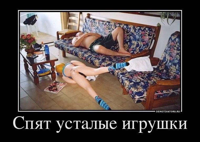 Истории из жизни (Юмор).