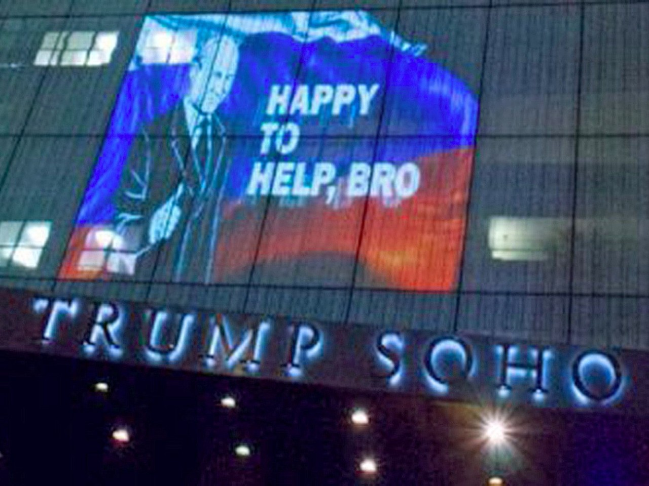 «Крепись, братан». В Нью-Йорке на фасаде отеля Трампа появилась проекция с Путиным