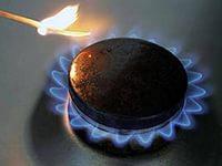 Газа нам хватит?! Андрей Коболев, председатель правления НАК «Нафтогаз Украины»