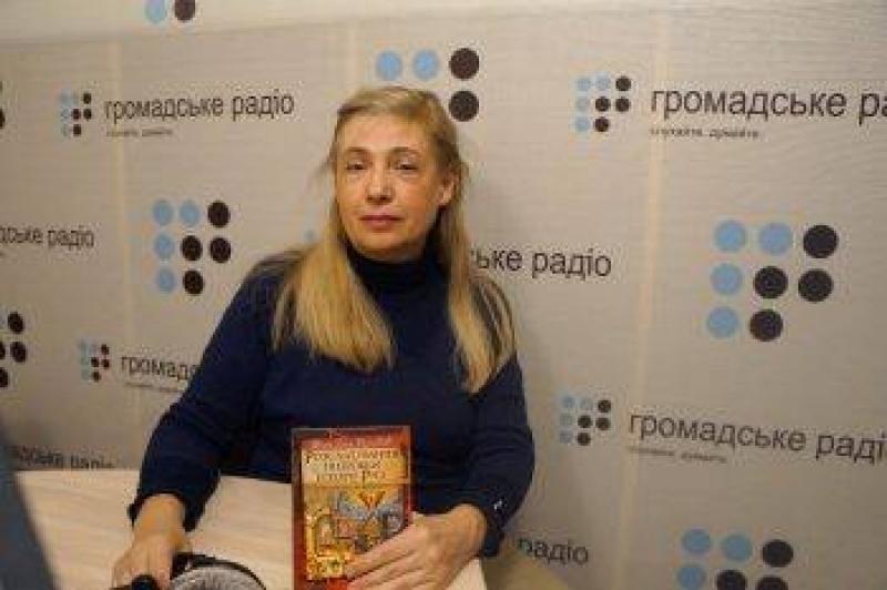 «Белые боги, люди длиной 3-5 метров и Киев - это Иерусалим». В Киеве презентовали новую книгу с потрясающими изысканиями в прошлом Украины