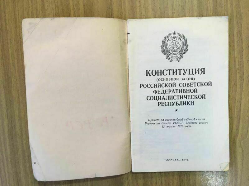 Важные предметы школ СССР, которые сейчас стали бесполезными