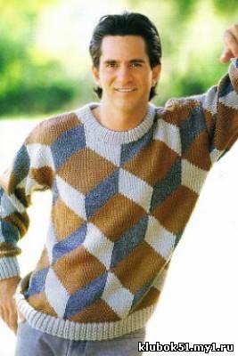 Разноцветный свитер