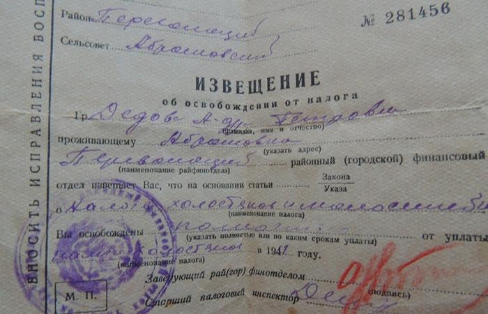 «Налог на яйца», или Как в СССР боролись за повышение рождаемости