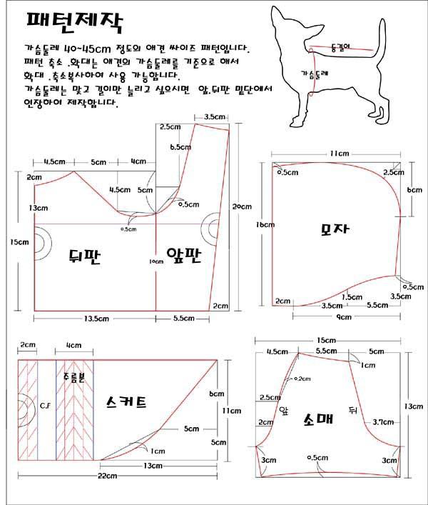 Зимняя одежда для собаки выкройка