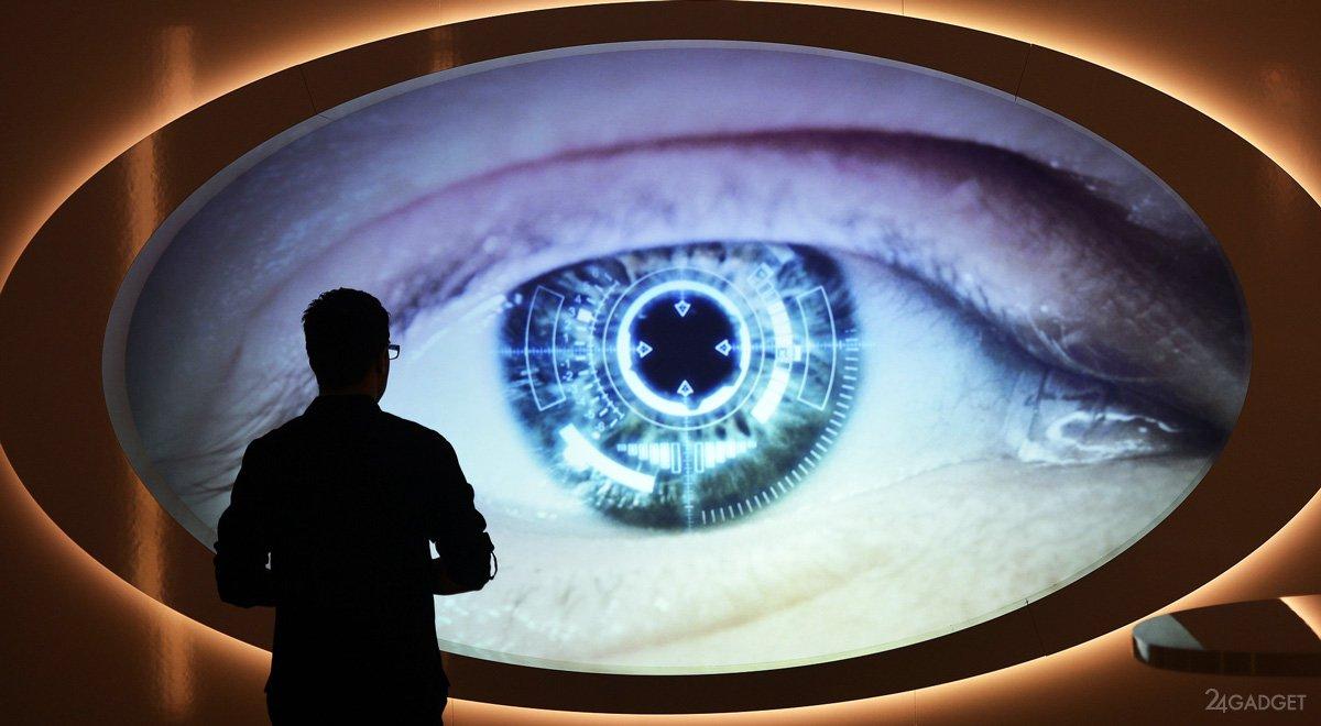 Сетчатка глаз станет идентификатором в отечественных банках
