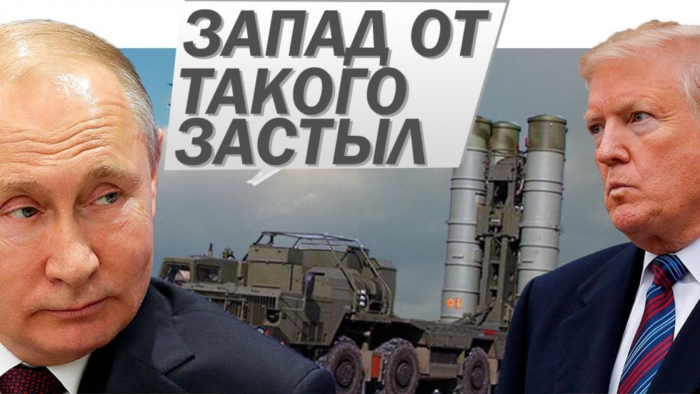 Европейский эксперт о тонком маневре России: «Москва вбила последний гвоздь в крышку гроба Вашингтона»