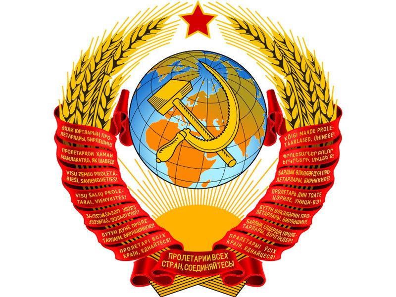 """Герман Князев: """"Ответ поздравляющим с Великим Октябрем"""""""
