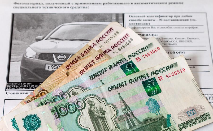 Скидку продлить, неплательщиков прижать: новые идеи Госдумы о штрафах ПДД