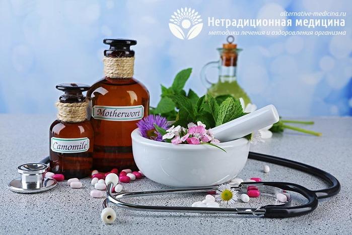 Основные направления нетрадиционной медицины - полезная подборка