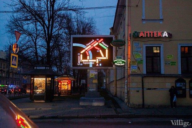 В Москве заработали первые экраны с информацией о пробках