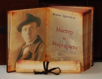 7 ключей к роману «Мастер и Маргарита»