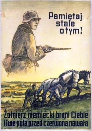 Плакат в поддержку гитлеровских солдат.