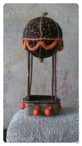 Мастер-класс Поделка изделие Моделирование конструирование Воздушный кофе-шар МК Кофе Шпагат фото 19