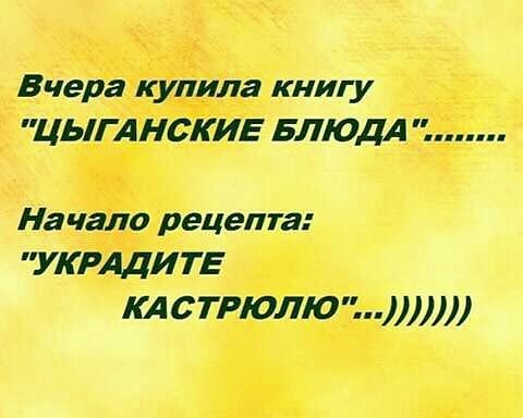 Счастье человека не в том, что ему дано, а в умении всем этим успешно распорядиться.