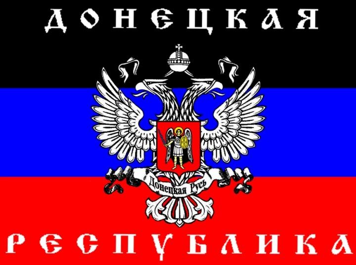 В ДНР назвали условия перемирия с Украиной