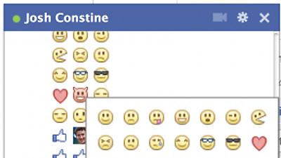 Facebook добавила смайлики в чат
