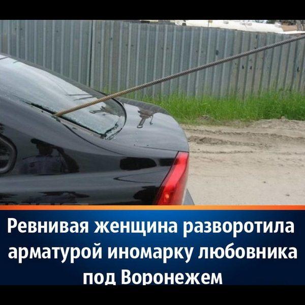 Автомобильная месть. Бессмысленная и беспощадная!