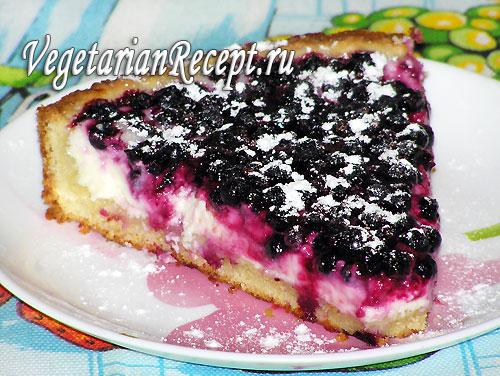 Пирог с черной смородиной и творогом