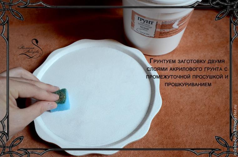 """Как легко и просто """"нарисовать"""" ажурное кружево на поверхности"""