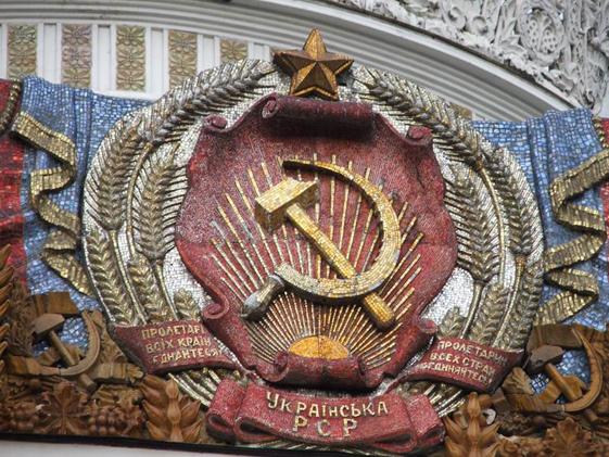 НАХЛЕБНИЧКИ или кормила ли Украина Россию?