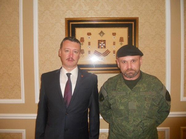 Свежее интервью Стрелкова на тему ситуации в Новороссии