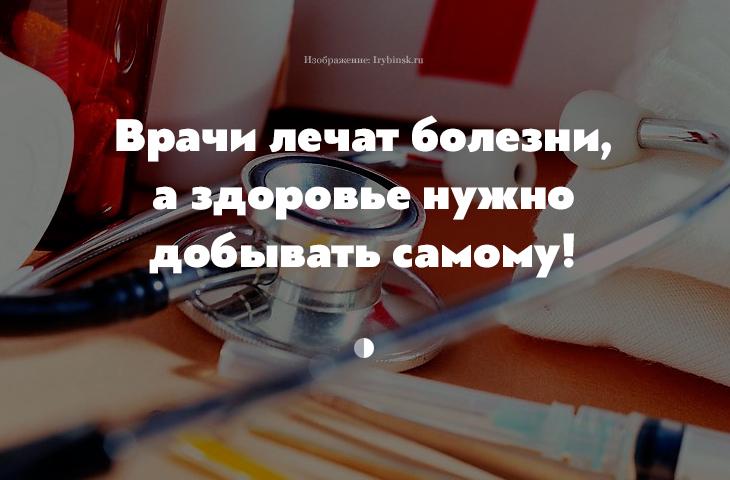 7 основных правил системы здоровья гениального врача Николая Амосова
