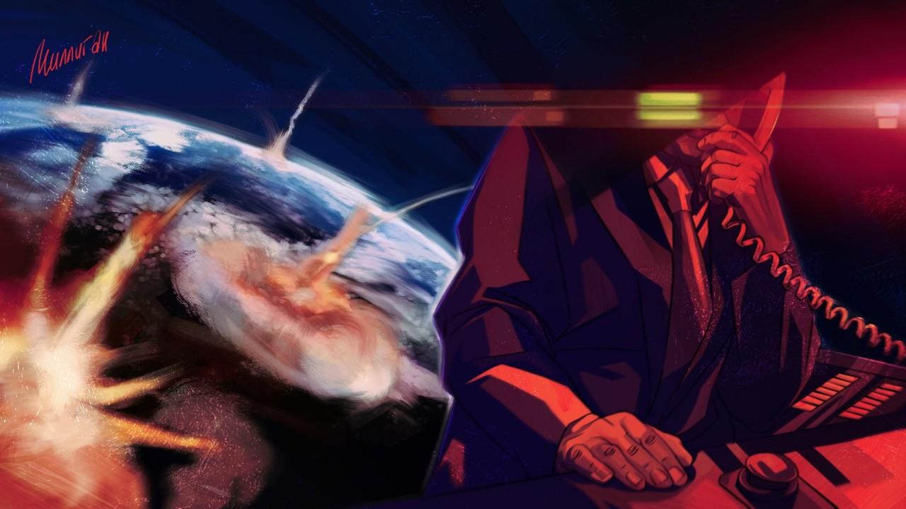 Фактор ядерного апокалипсиса…