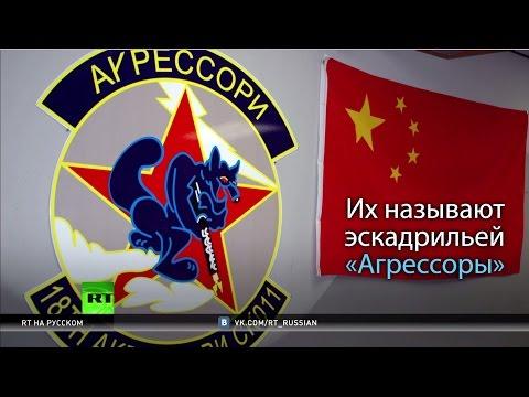 Капитан ВВС США объяснила, почему американские самолёты перекрашивают в цвета ВКС России