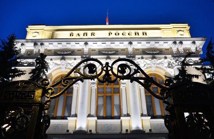 СМИ: Центробанк просит банки временно работать бесплатно