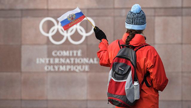 """""""Русские, гнитесь ниже"""". О большой победе нашего спорта над МОК"""