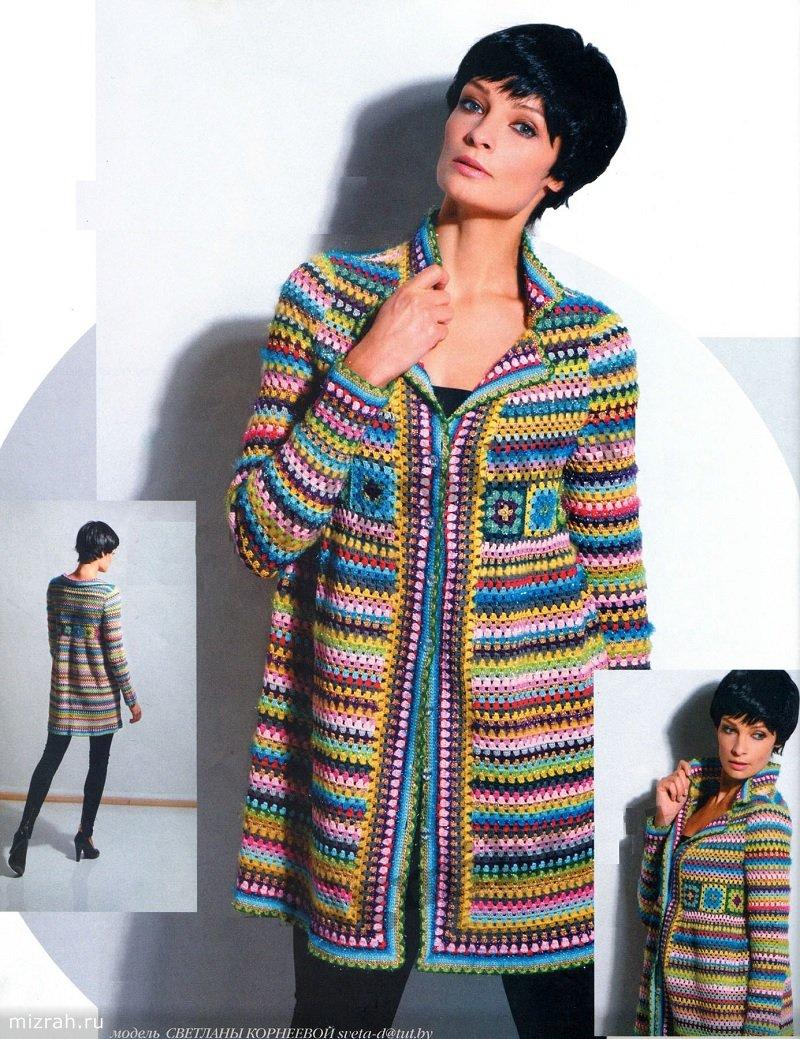 пальто крючком для юбок: