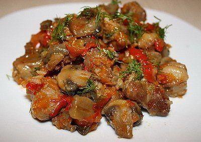 Мясо, тушенное с грибами и сладким перцем